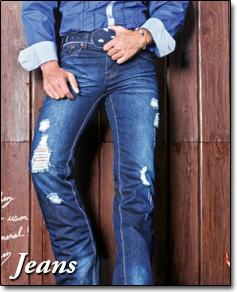 ropa vaquera lamasini jeans western wear